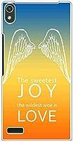 sslink 302HW STREAM S ストリーム ハードケース JoyLove-D 羽 ロゴ JOY&LOVE エンジェル スマホ ケース スマートフォン カバー カスタム ジャケット Y!mobile