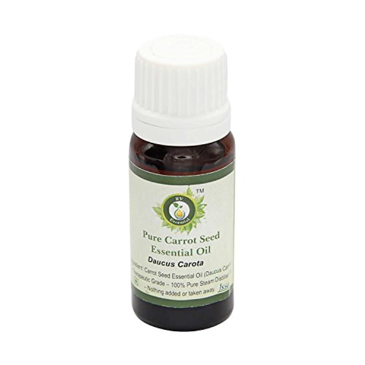 繁栄リフレッシュオープナーR V Essential ピュアキャロットシードエッセンシャルオイル5ml (0.169oz)- Daucus Carota (100%純粋&天然スチームDistilled) Pure Carrot Seed Essential...