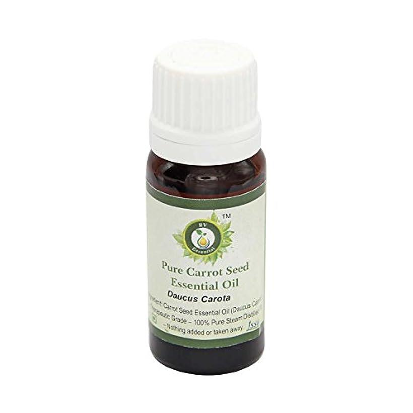 パラメータホバー修復R V Essential ピュアキャロットシードエッセンシャルオイル5ml (0.169oz)- Daucus Carota (100%純粋&天然スチームDistilled) Pure Carrot Seed Essential Oil