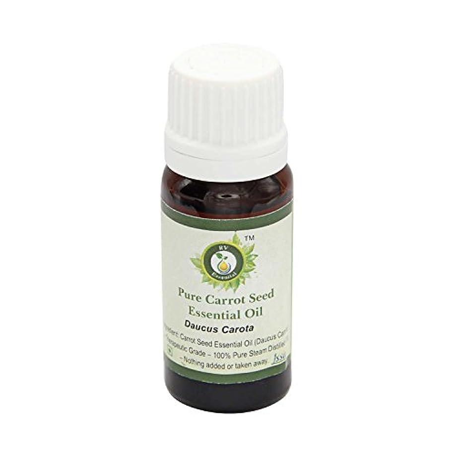分類メンタリティスペードR V Essential ピュアキャロットシードエッセンシャルオイル5ml (0.169oz)- Daucus Carota (100%純粋&天然スチームDistilled) Pure Carrot Seed Essential Oil