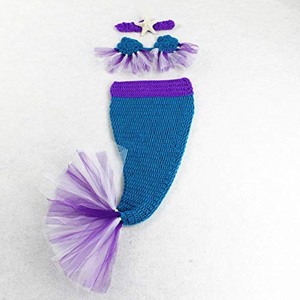 エミュレーションの中で乱気流ベビーコスチューム 記念写真 出産お祝い 毛糸製 人魚姫 かわいいドレス