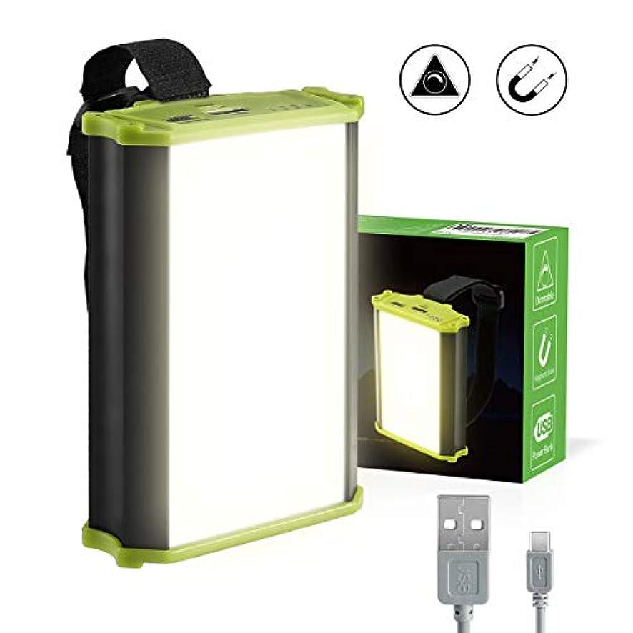 不完全不実甥LE 充電式LEDランタン 4400mAh内蔵バッテリー 調光 330ルーメン マグネット型 キャンプ アウトドア 釣り テント 緊急用