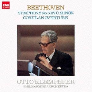 ベートーヴェン:交響曲第5番「運命」、コリオラン序曲