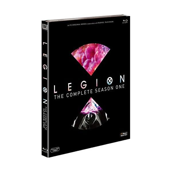 レギオン ブルーレイBOX [Blu-ray]の商品画像