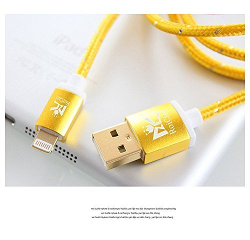 (Roiciel)ロイシエル 高耐久 急速充電 アルミ端子&金属シェル&ナイロン編みライトニングUSBケーブルiphoneX/ iphone8/iPhone 7 / iPhone 7PLUS / iPhoneSE/6S/6SPlus/6/6Plus/5s/5c/5, iPad Air3/Air2/Air/Mini/Mini2/Mini3/Mini4用 充電・データ転送LightningUSBケーブル (ナイロン編み1.5m, ゴールド)