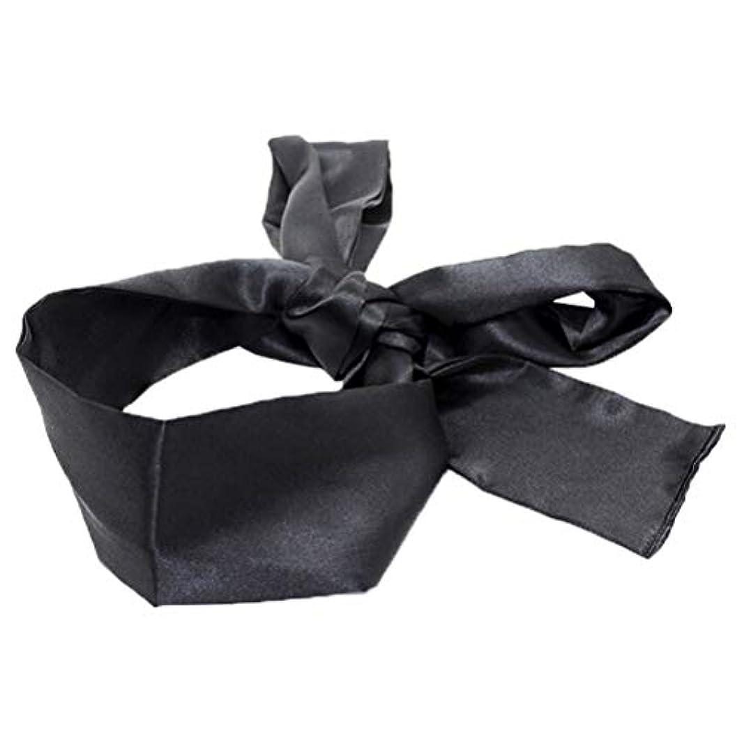 過激派遅れパウダーHEALIFTY 睡眠マスクホームトラベルコスチューム小道具(ブラック)用サテン目隠しソフト快適なアイマスクバンドブラインダー