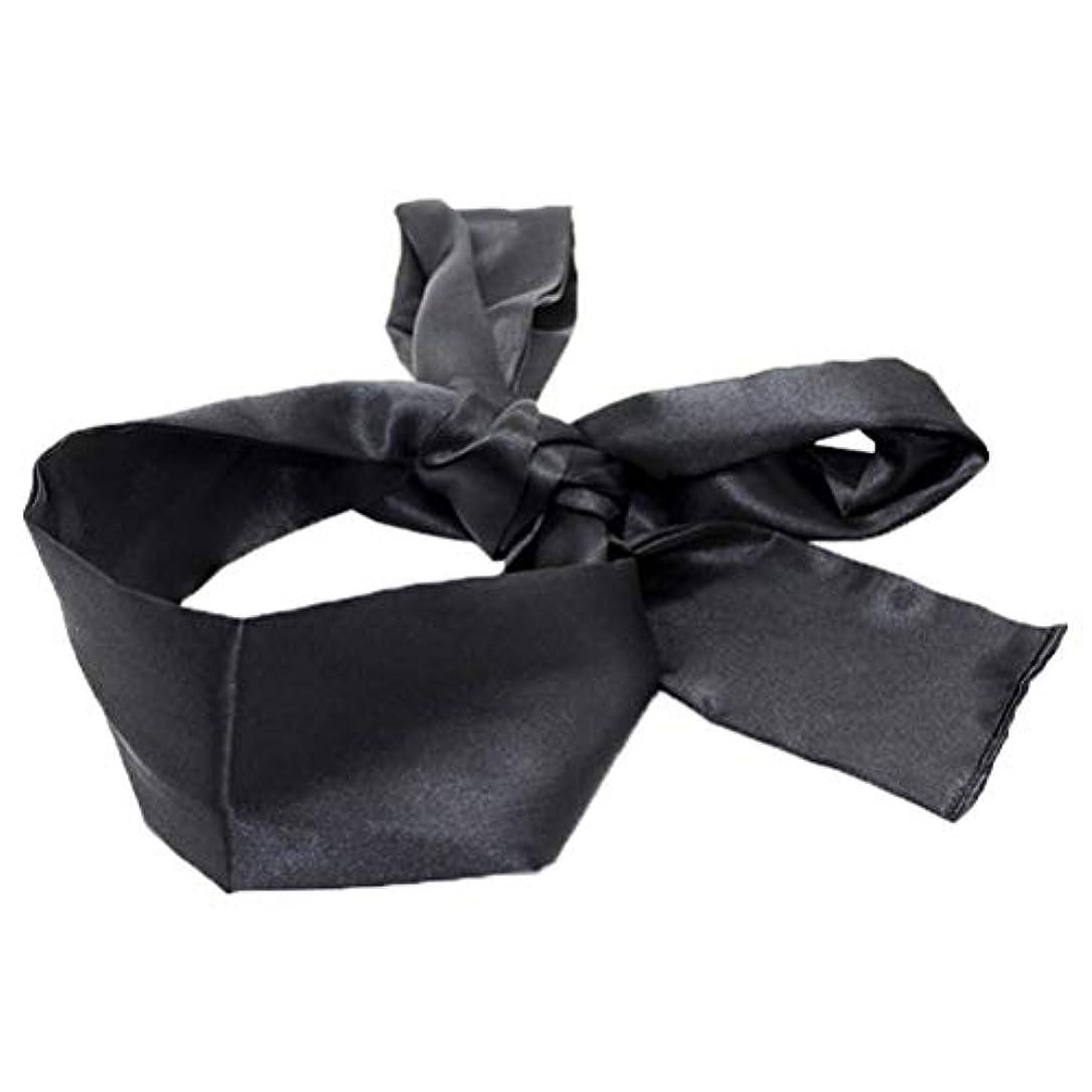 ボルト画像現実的HEALIFTY 睡眠マスクホームトラベルコスチューム小道具(ブラック)用サテン目隠しソフト快適なアイマスクバンドブラインダー
