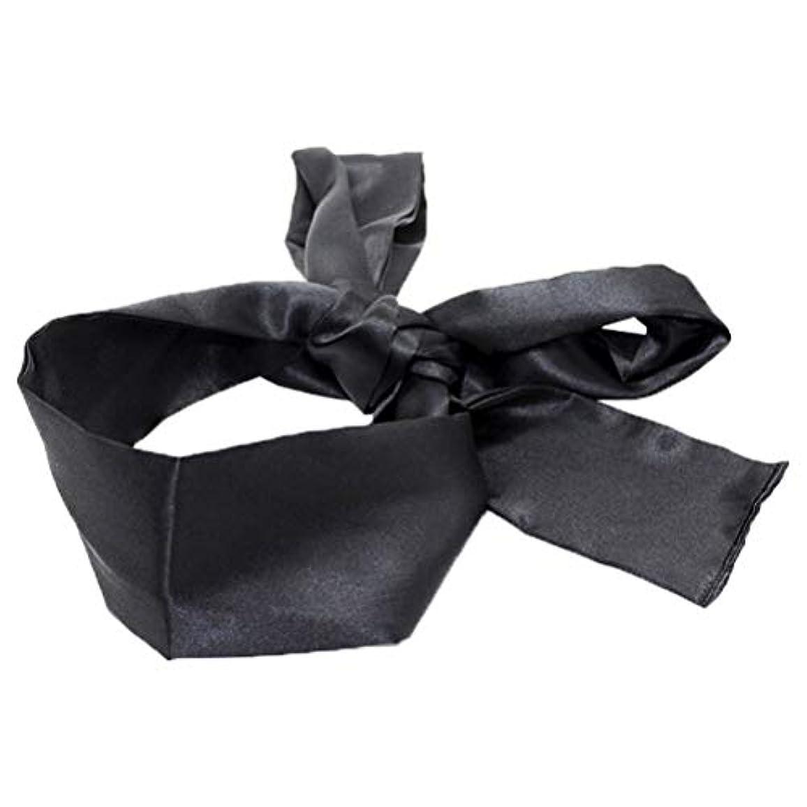 トラフ意外後世HEALIFTY 睡眠マスクホームトラベルコスチューム小道具(ブラック)用サテン目隠しソフト快適なアイマスクバンドブラインダー