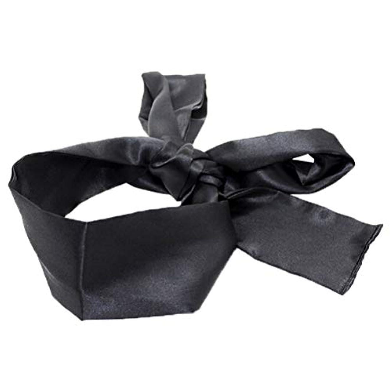 激怒昇る知的HEALIFTY 睡眠マスクホームトラベルコスチューム小道具(ブラック)用サテン目隠しソフト快適なアイマスクバンドブラインダー