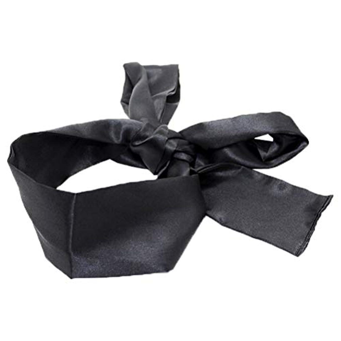 下位貴重な混沌HEALIFTY 睡眠マスクホームトラベルコスチューム小道具(ブラック)用サテン目隠しソフト快適なアイマスクバンドブラインダー