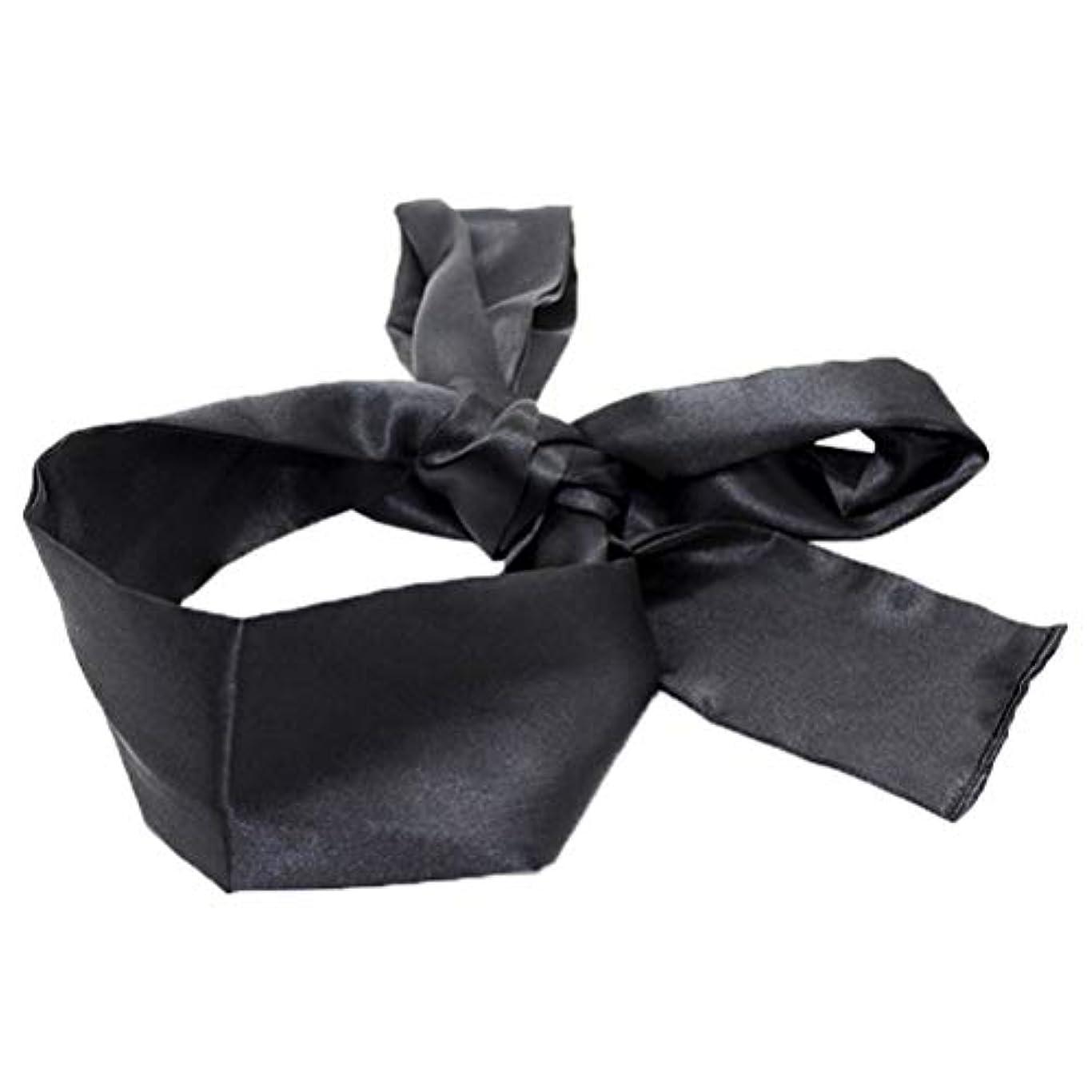 繁栄葉寝るHEALIFTY 睡眠マスクホームトラベルコスチューム小道具(ブラック)用サテン目隠しソフト快適なアイマスクバンドブラインダー