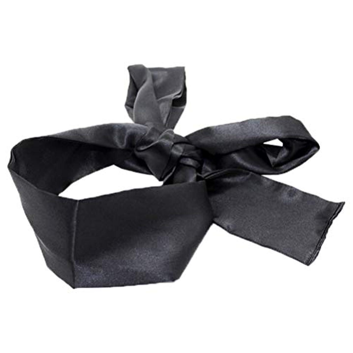 祝う待つほかにHEALIFTY 睡眠マスクホームトラベルコスチューム小道具(ブラック)用サテン目隠しソフト快適なアイマスクバンドブラインダー