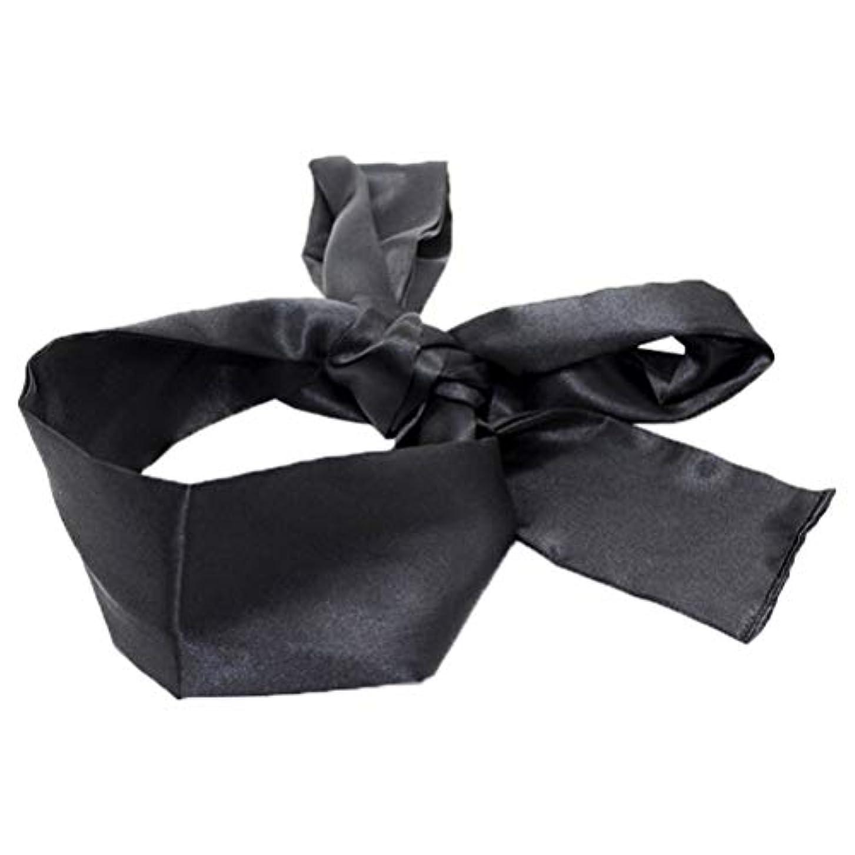 妻疑問に思う機関SUPVOX ホームトラベルコスチューム小道具用サテン目隠しソフト快適なアイマスクバンドブラインド(ブラック)