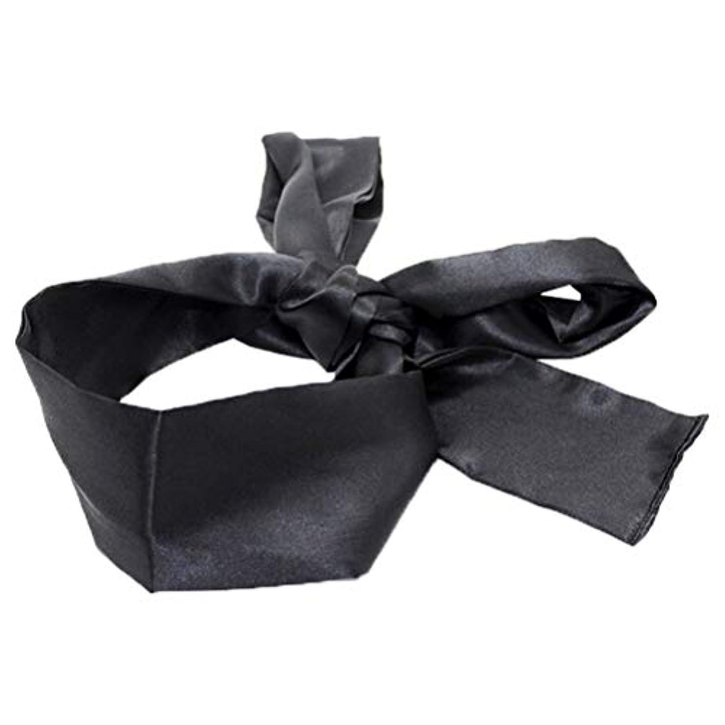 ロマンチック概念発動機HEALIFTY 睡眠マスクホームトラベルコスチューム小道具(ブラック)用サテン目隠しソフト快適なアイマスクバンドブラインダー