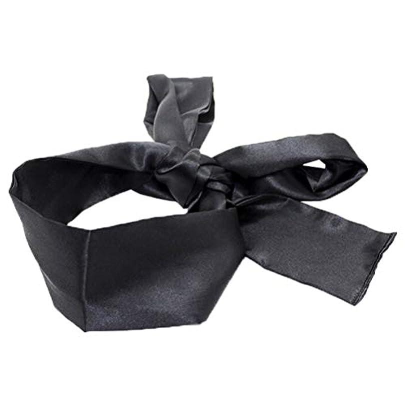 遠洋のわかりやすい尊厳HEALIFTY 睡眠マスクホームトラベルコスチューム小道具(ブラック)用サテン目隠しソフト快適なアイマスクバンドブラインダー