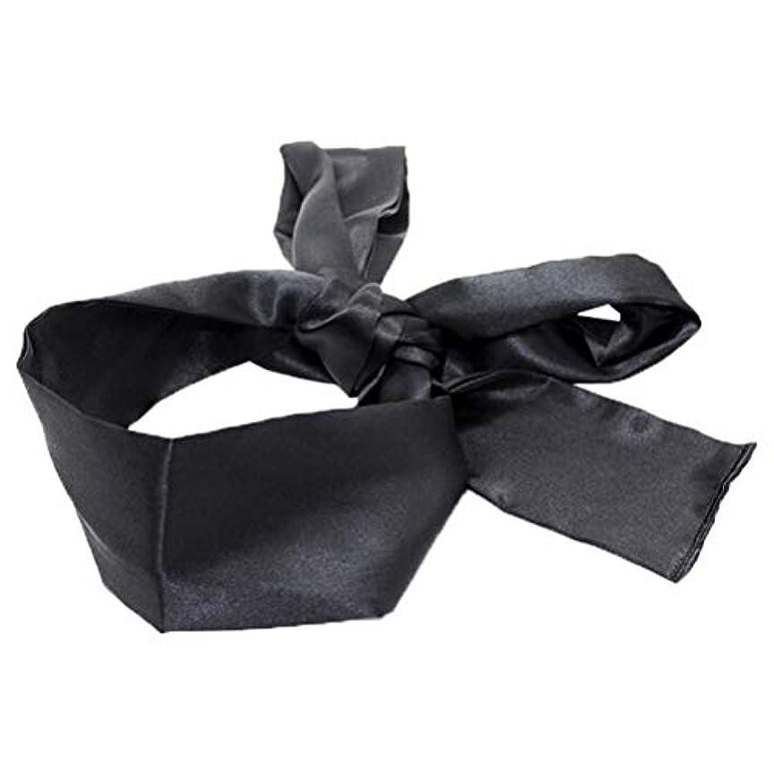 磁器ホイール送信するHEALIFTY 睡眠マスクホームトラベルコスチューム小道具(ブラック)用サテン目隠しソフト快適なアイマスクバンドブラインダー