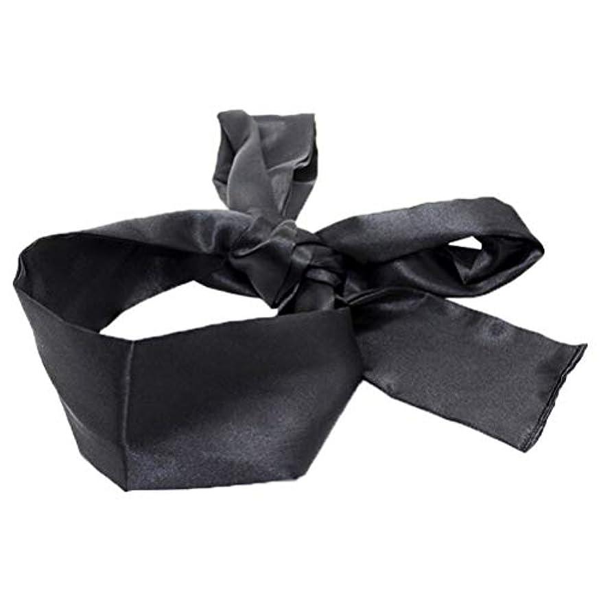 ステッチ拘束再生可能HEALIFTY 睡眠マスクホームトラベルコスチューム小道具(ブラック)用サテン目隠しソフト快適なアイマスクバンドブラインダー