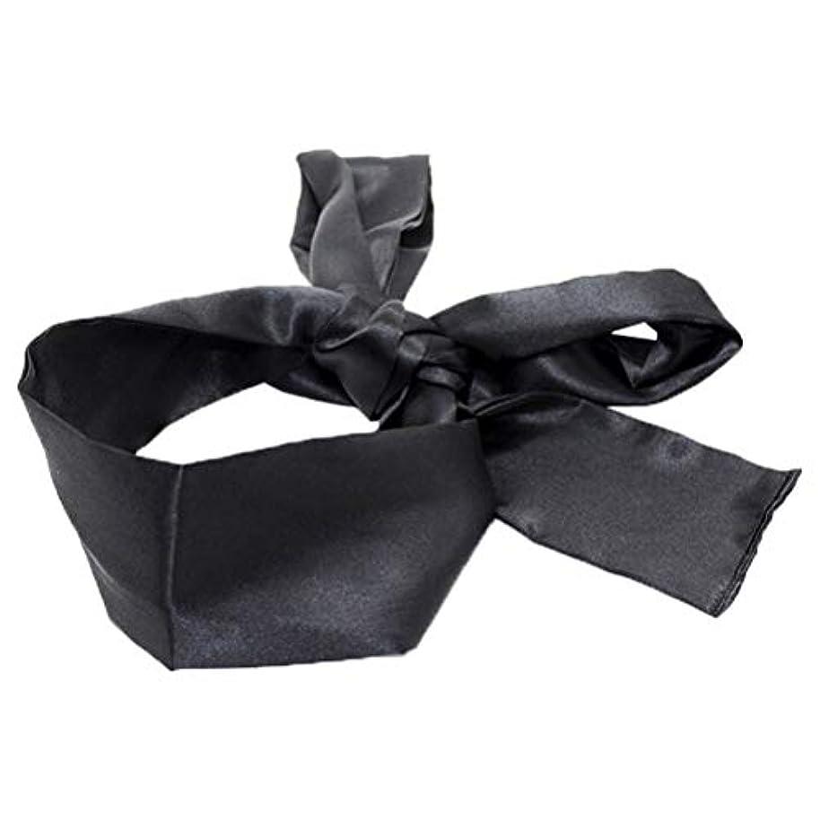 塩辛い逮捕囲まれたSUPVOX ホームトラベルコスチューム小道具用サテン目隠しソフト快適なアイマスクバンドブラインド(ブラック)