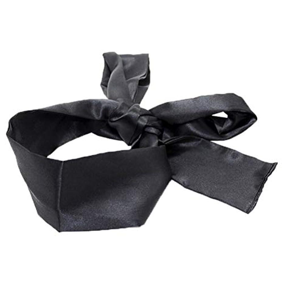 メインレディカールHEALIFTY 睡眠マスクホームトラベルコスチューム小道具(ブラック)用サテン目隠しソフト快適なアイマスクバンドブラインダー