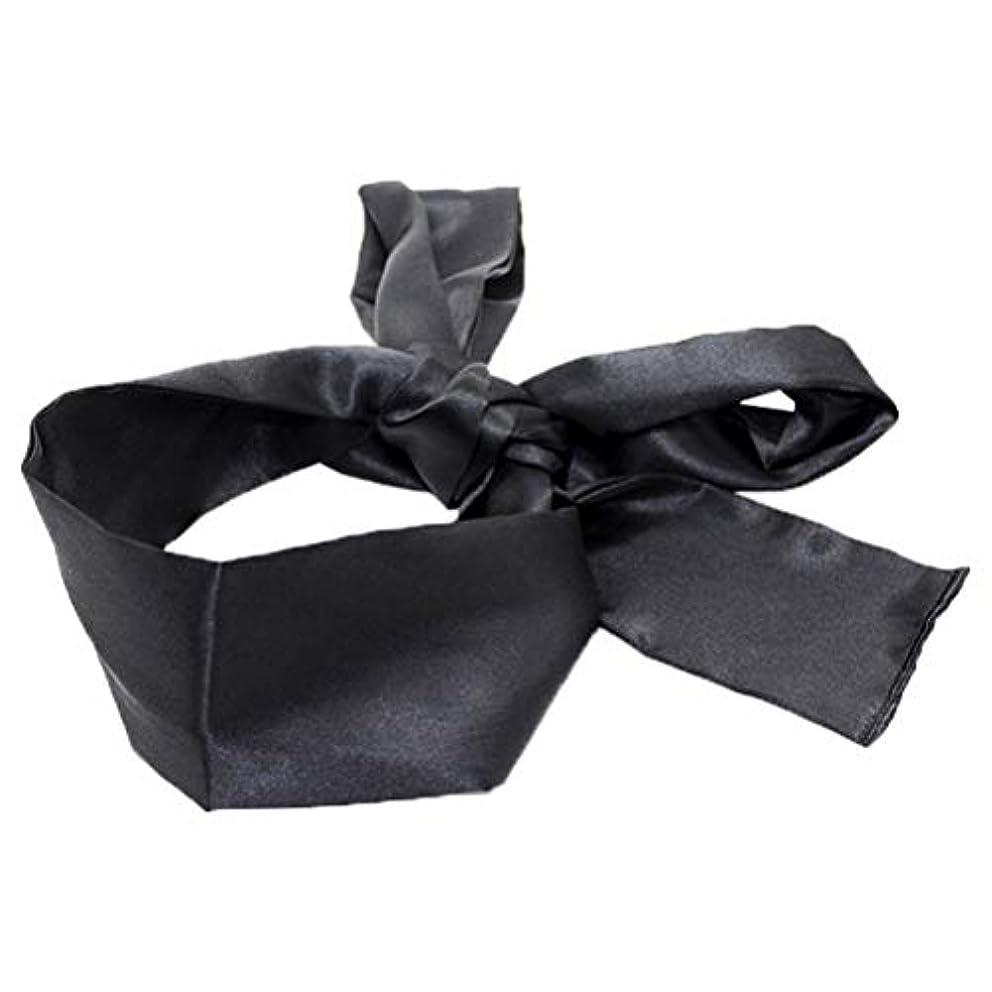 SUPVOX ホームトラベルコスチューム小道具用サテン目隠しソフト快適なアイマスクバンドブラインド(ブラック)