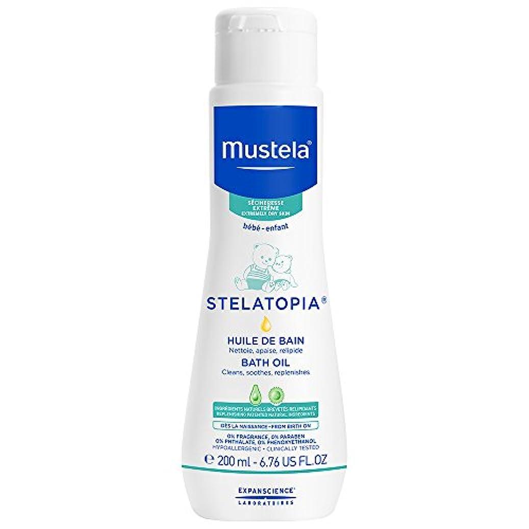 スキャンダルセンサー中国Mustela - Stelatopia Bath Oil (6.76 oz.)