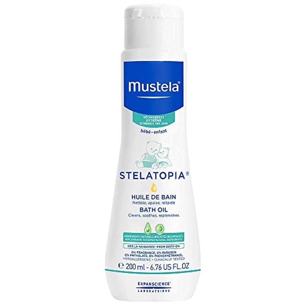 リンス耐えられない自分のMustela - Stelatopia Bath Oil (6.76 oz.)