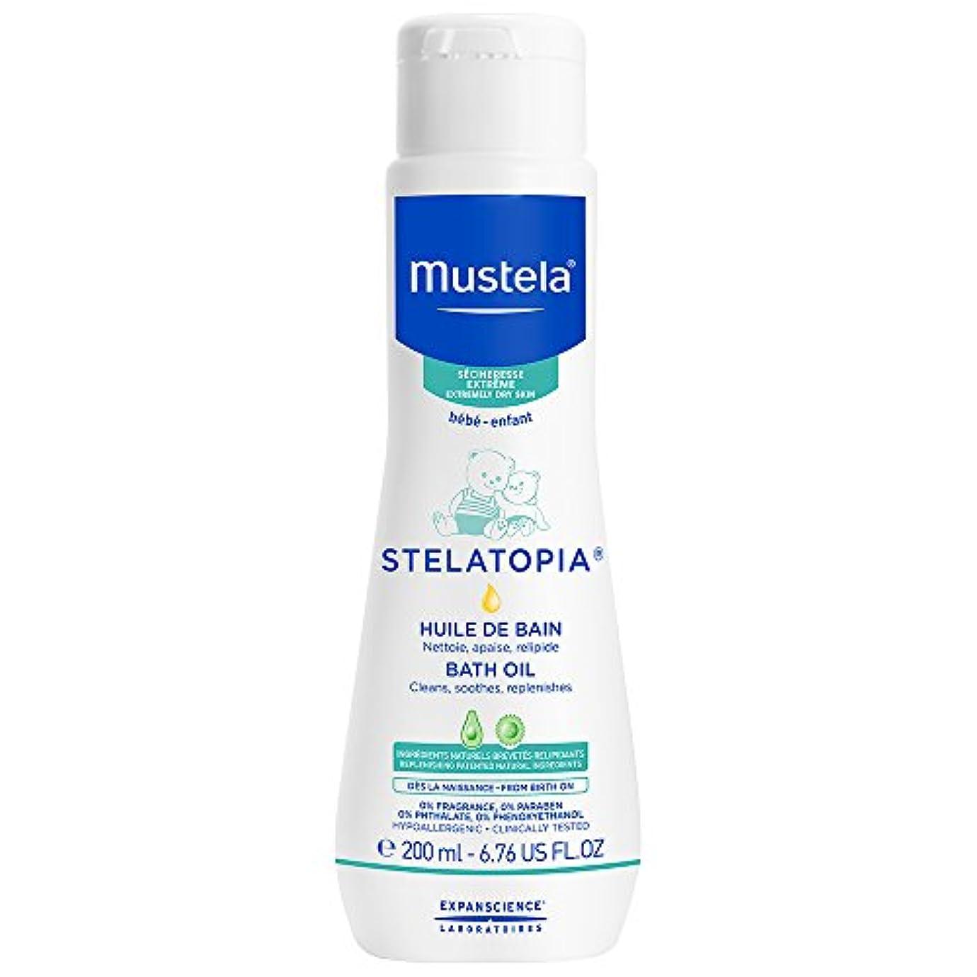 好きである納屋出来事Mustela - Stelatopia Bath Oil (6.76 oz.)