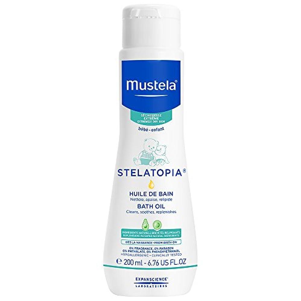 書店加速する中傷Mustela - Stelatopia Bath Oil (6.76 oz.)