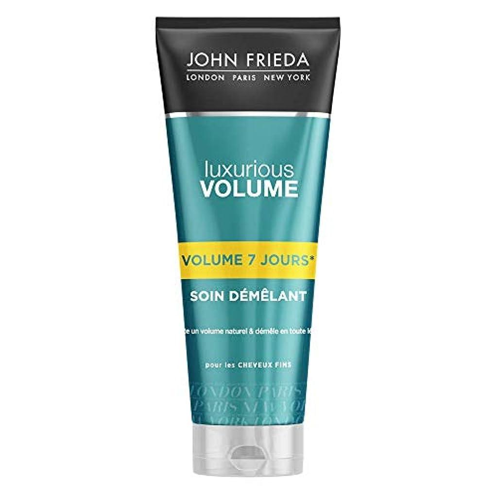 記述する容赦ない海嶺John Frieda Luxurious Volume Touchably Full Conditioner 250ml