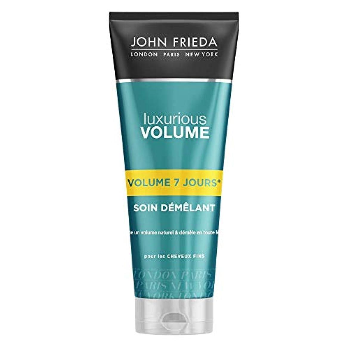 回転する岸収束John Frieda Luxurious Volume Touchably Full Conditioner 250ml
