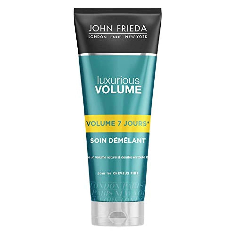 裂け目ボイラーつまずくJohn Frieda Luxurious Volume Touchably Full Conditioner 250ml