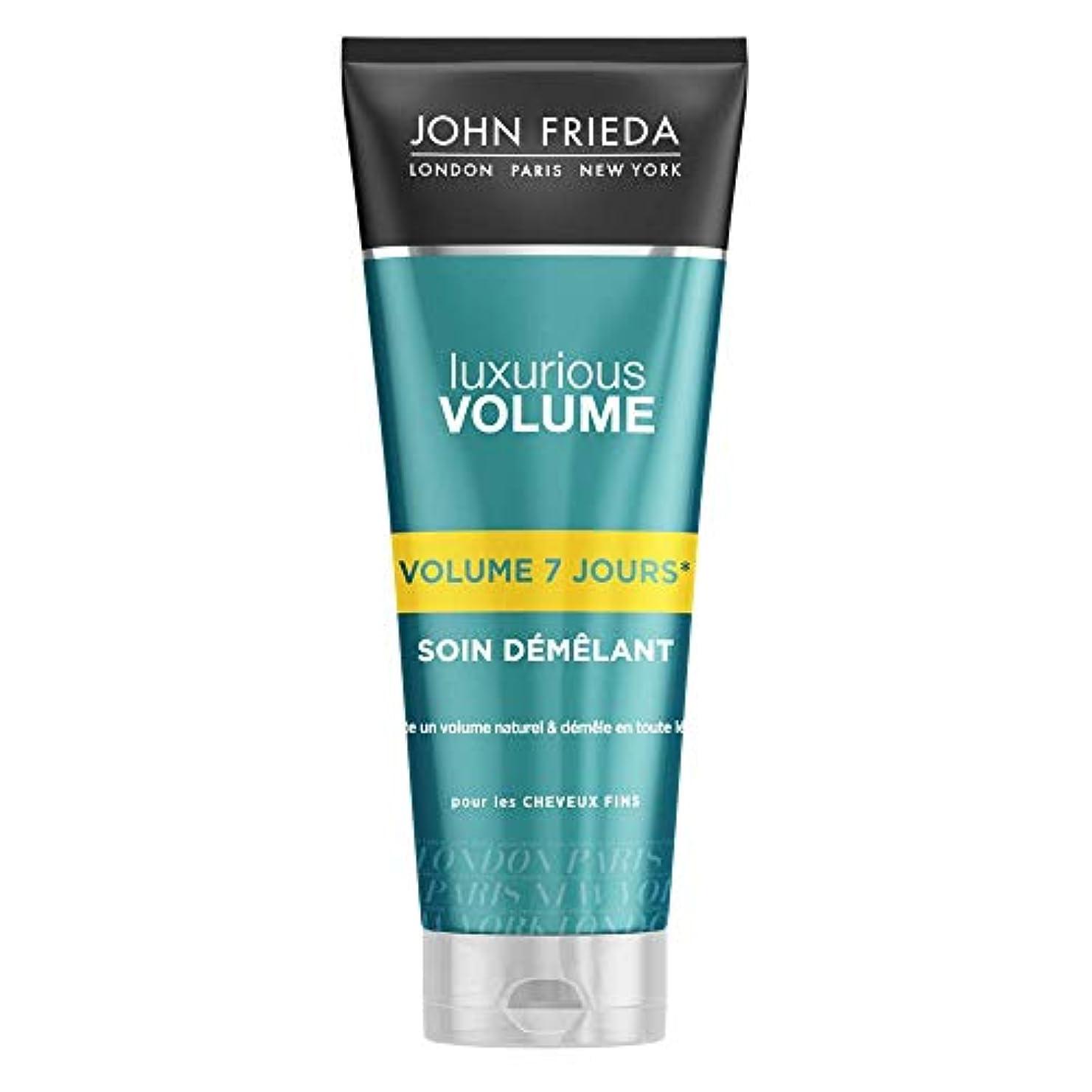 ライオネルグリーンストリートマティス塊John Frieda Luxurious Volume Touchably Full Conditioner 250ml