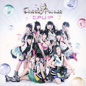 C.P.U !? (SG+DVD)