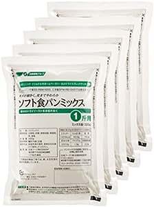 パナソニック ソフト食パンミックス ドライイースト付 1斤分×5  SD-MIX62A