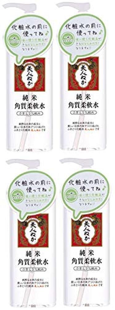 調整可能失望させる【まとめ買い】純米 角質柔軟水×4個