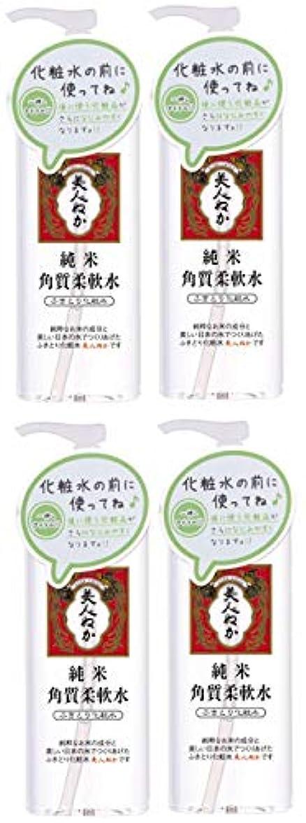 報いるテレビ局報いる【まとめ買い】純米 角質柔軟水×4個