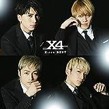 X-tra BEST