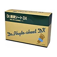 Dr.樹液シートDX 3枚×10シート