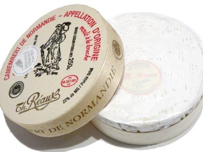 フランス産 白カビチーズ カマンベール・ド・ノルマンディ AOC 250g