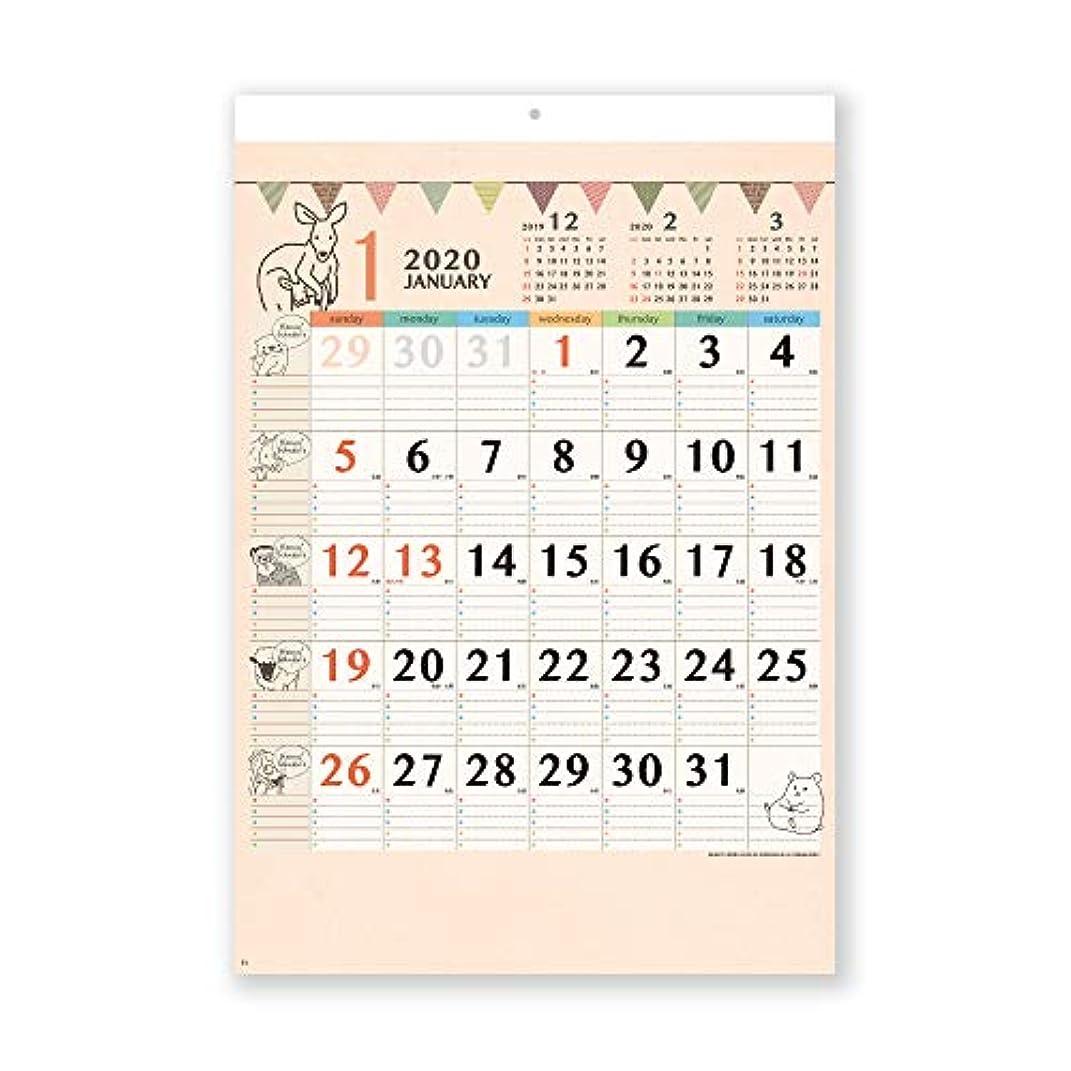 推測病気のびっくりする新日本カレンダー 2020年 カレンダー 壁掛け アニマルファミリー NK31