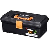 アイリスオーヤマ 工具箱 ハードケース 350 エコブラック【幅約35×奥行約19×高さ約14cm】