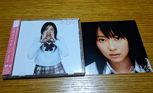 AKB48「大声ダイヤモンド」CD+DVD(アナザージャケット:指原莉乃 HKT48