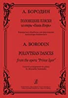 Polovtsian Dances from the Opera ??£Prince Igor???. Concert arrangement for piano by Alexander Kamensky