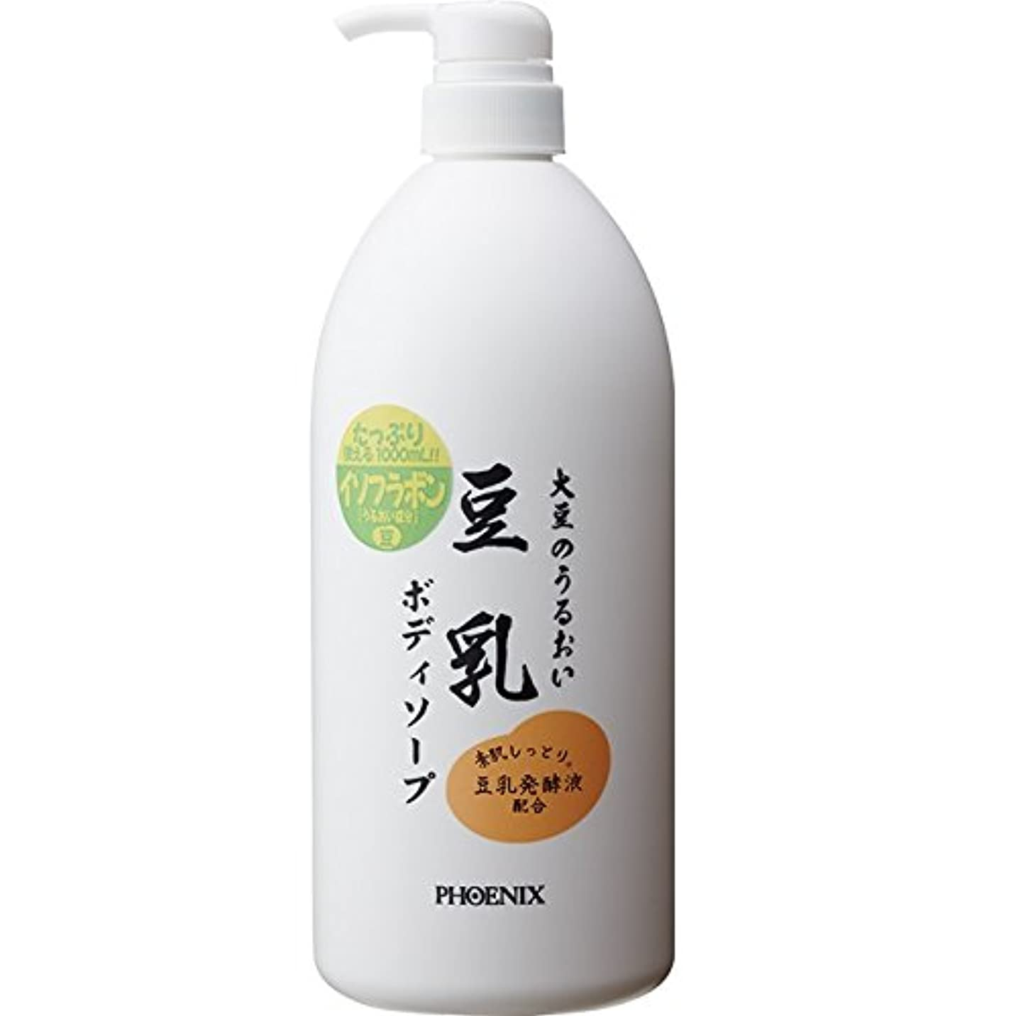 開業医悪因子試用【ケース販売】豆乳ボディソープ 1L×10本