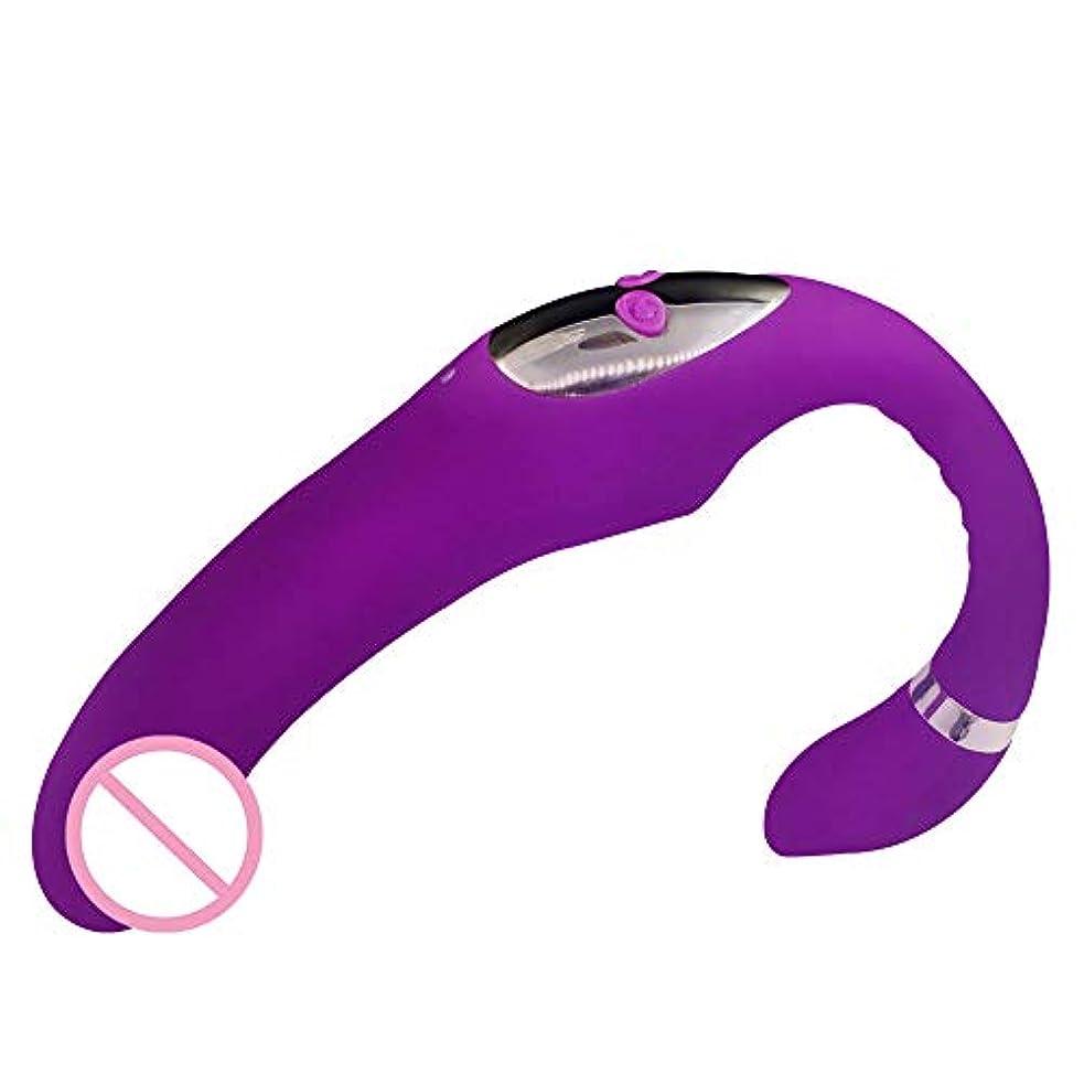 欺く貪欲演劇女性のポータブル回転舌用バイブウサギ温水USBワンド大人のおもちゃ。