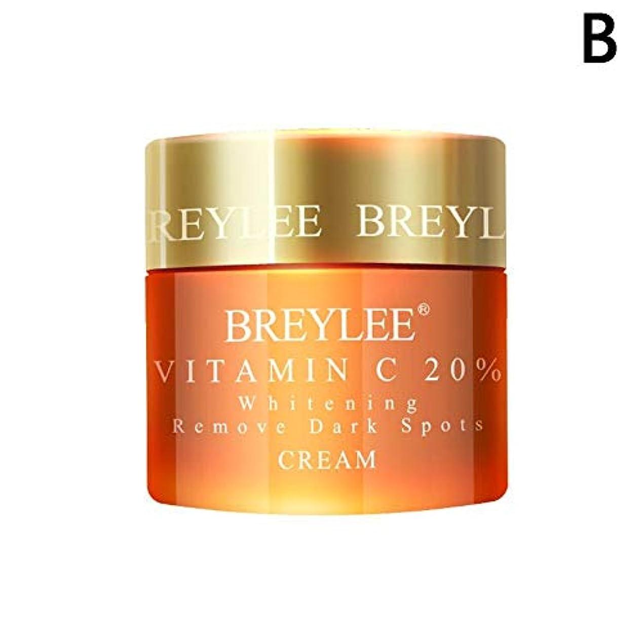 凍った加入価値のない(トラベリング ライト) Traveling Light BREYLEE 40ml 潤し しっとり ヒアルロン酸 修復 乳液 クリーム ビタミン 美白 肌を引き締める シワを抑制する ((B)$オレンジ版)