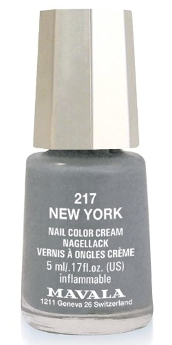 可能電化するしなければならないMAVALA マヴァラ ネイルカラー 217 ニューヨーク