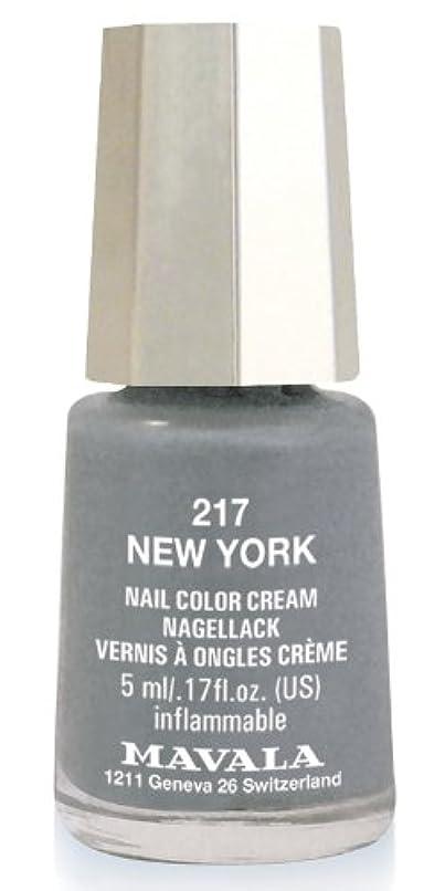 鉱石裏切り方程式MAVALA マヴァラ ネイルカラー 217 ニューヨーク