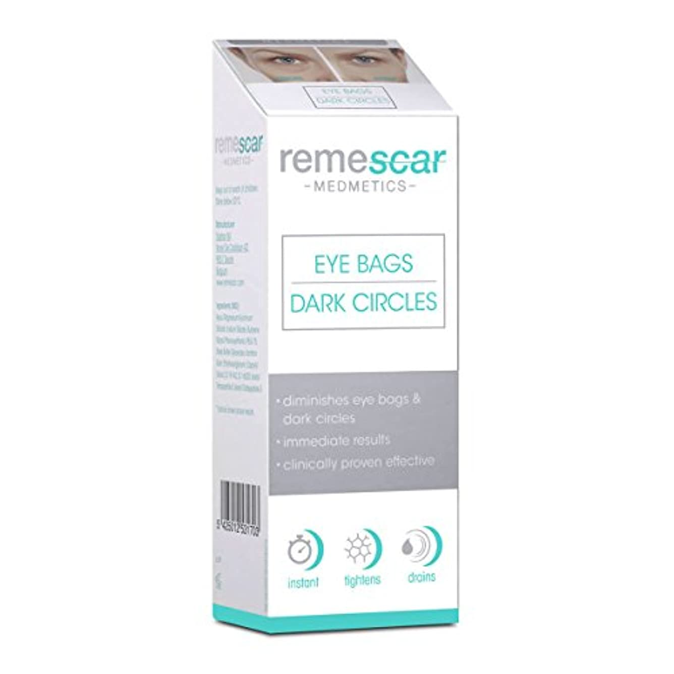 虐殺皮布Remescar Eye Bags And Dark Circles 8ml [並行輸入品]
