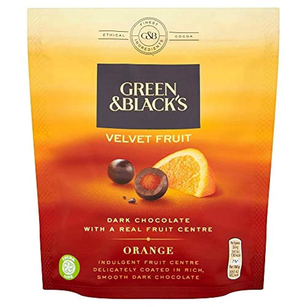 まつげ蘇生する虐待Green & Black's Velvet Fruit Edition Dark Chocolate Orange Bitesize Bag, 120g - グリーン&ブラックのベルベットフルーツエディションダークチョコレートオレンジバッグ...